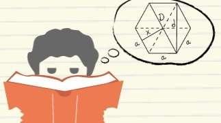 concentraca-nos-estudos